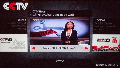 Screen shot of CCTV Freeview interface