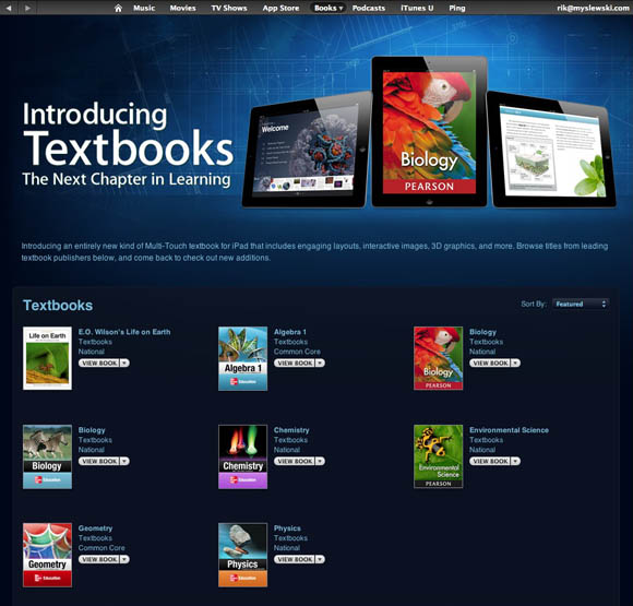 The iTunes Store's Textbook section