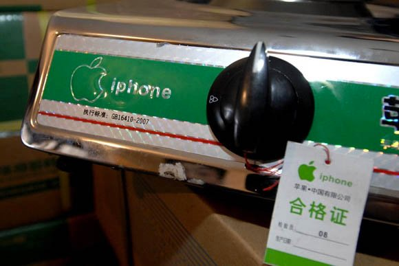 Chinese 'iPhone stove'