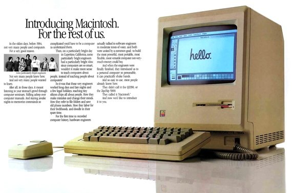 Apple advertises the first Mac