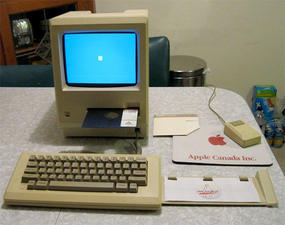 Macintosh 128k prototype with