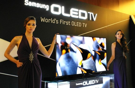 Samsung 55in OLED TV