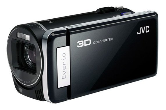 JVC GZ-HM960 camcorder