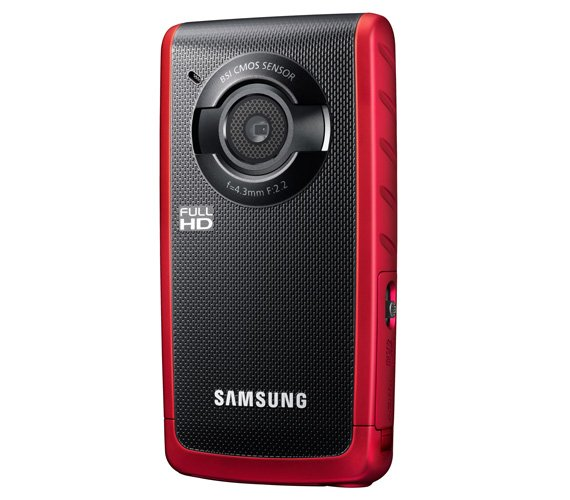 Samsung HMX-W200 camcorder