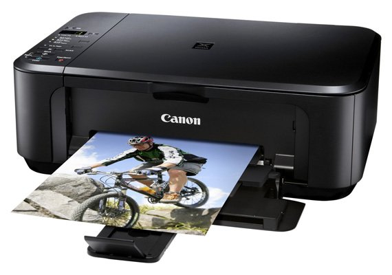 Canon PIXMA MG2150 budget all-in-one inkjet printer
