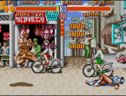 Streetfighter 2: The World
