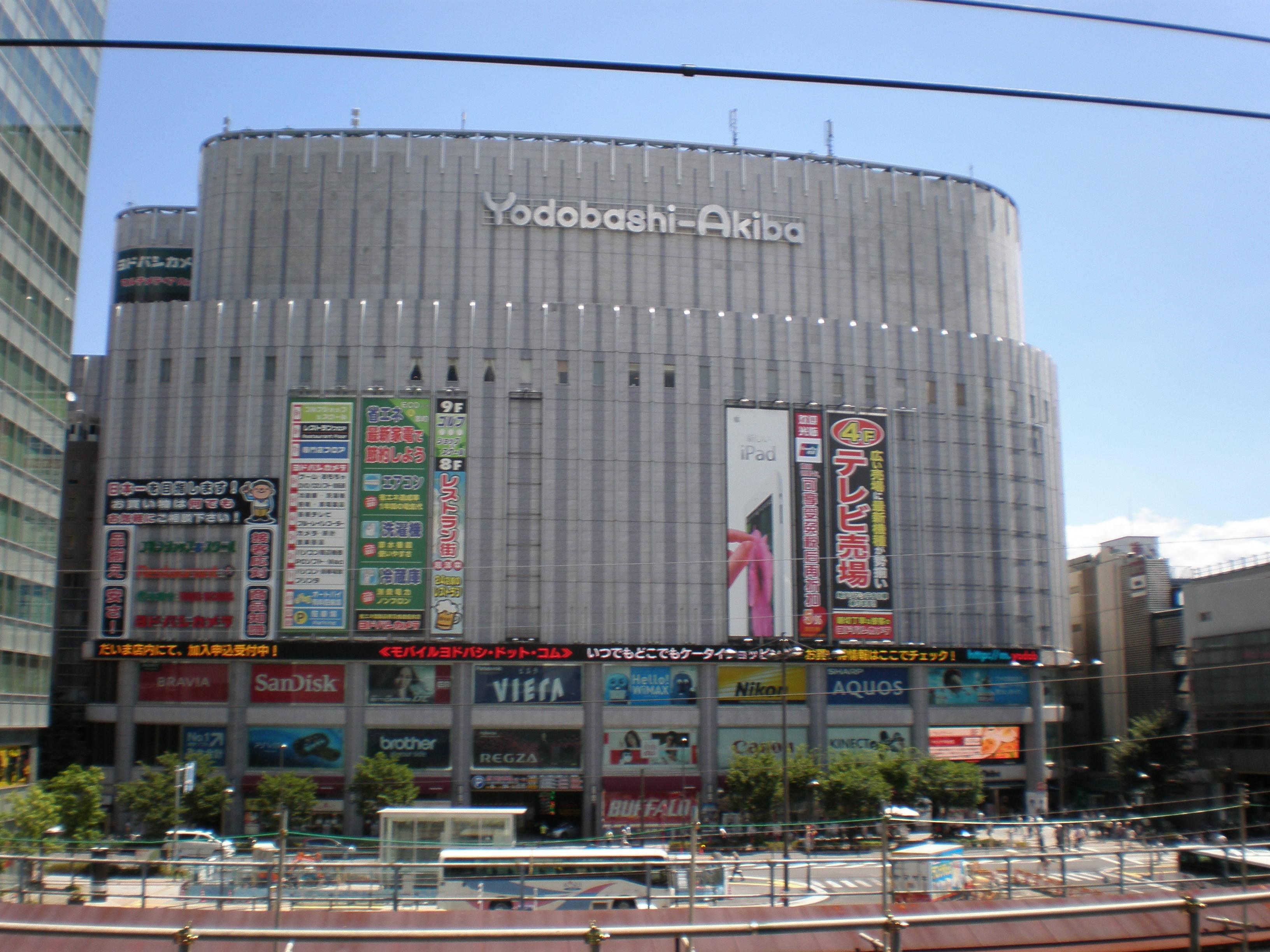 yodabashi camera store front