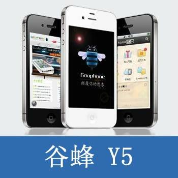 The Goophone Y5 iPhone clone