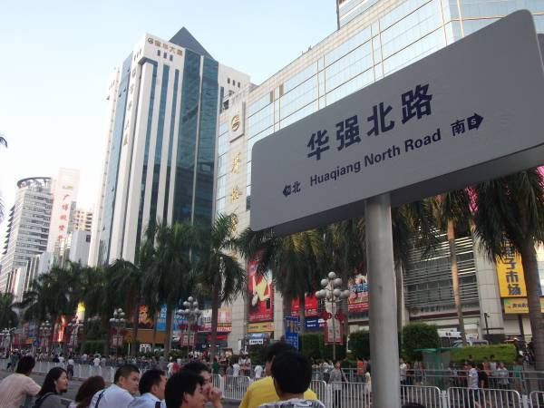 Huaqianbei Road Shenzhen
