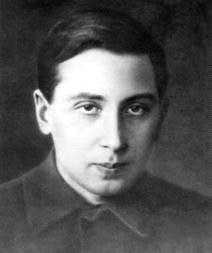 Oleg Vladimirovich Losev