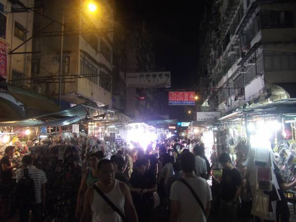 Sham Shui Po market Hong Kong