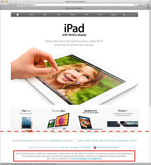 Apple's UK home page with dotted line showing the viewing limits of a 1680-by-1050 pixel display