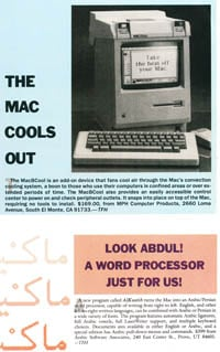 January 1986 MacUser (US) magazine - new products