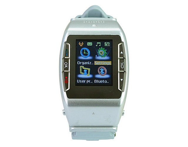 N688 Watchphone