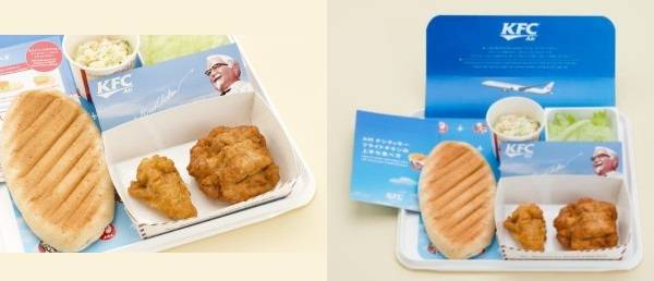 Japan Airlines AIR KENTUCKY in-flight meal