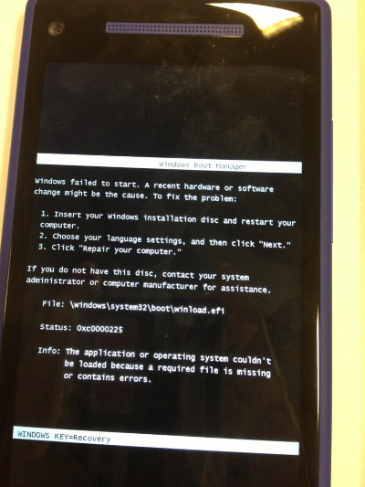 The offending boot screen