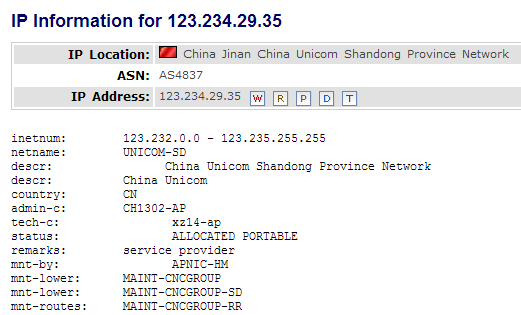 Chinese hacking backtrace