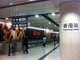 Hong Kong MTR underground station