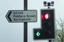 GCHQ road sign