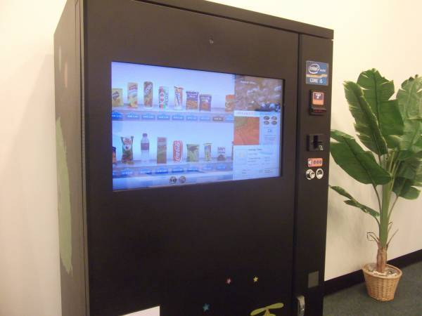 Intel Penang vending machine core i5
