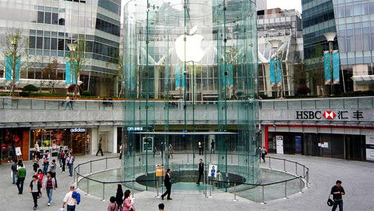 Apple's retail store in the Lujiazui district of Shanghai's Pudong sector
