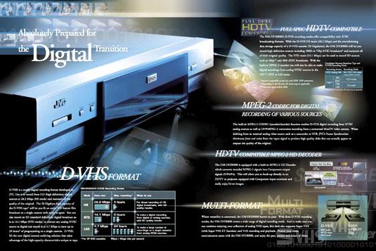 JVC HM-DH30000 D-VHS recorder