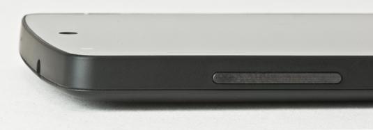 Nexus 5 buttons