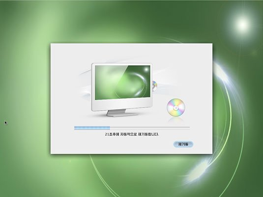 Screenshot showing RedStar Linux 3.0 boot screen