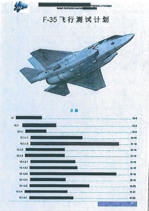 F-35 document allegedly stolen by Su and translated before being shipped to China.