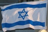 Flag of Israel; credit James Emery