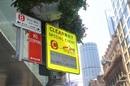 E-ink parking sign in Sydney