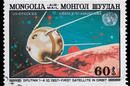 Sputnik stamp image via Andrey Lobachev and Shutterstock