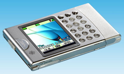 Super-slim NEC mobile phone