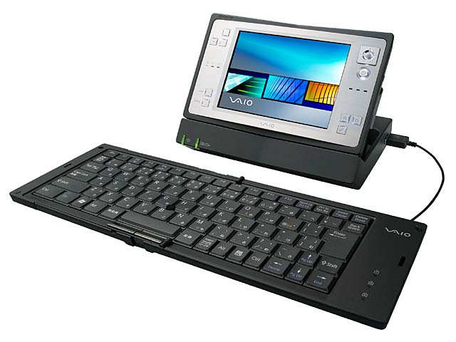 Sony Vaio U70 with cradle and keyboard