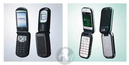KDDI fuel-cell phones