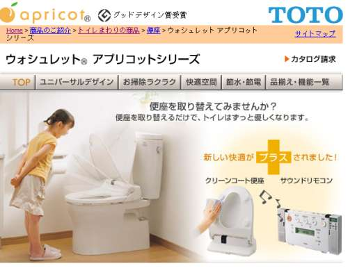 toto japanese toilet seat. That MP3 bog seat in full Japan triumphs with toilet  The Register