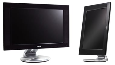asus 19in lcd monitor