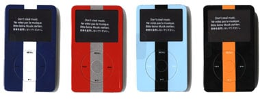 bamford & sons custom painted ipods