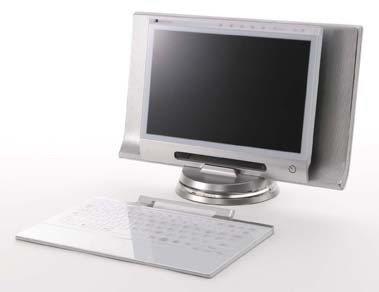 fujitsu flexible home pc concept
