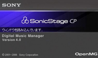 sony sonicstage cp jukebox software