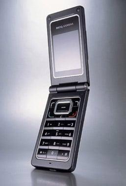 benq siemens ef71 q-fi music phone