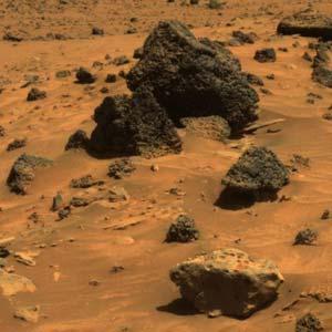 Another meteorite on mars?