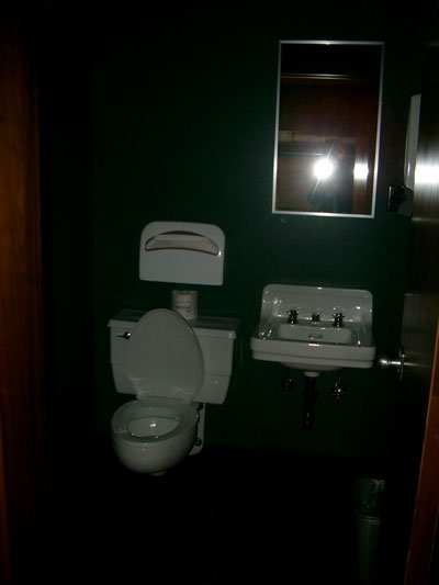 The HP executive bathroom