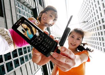 samsung sch-b500 slimline dmb slider phone