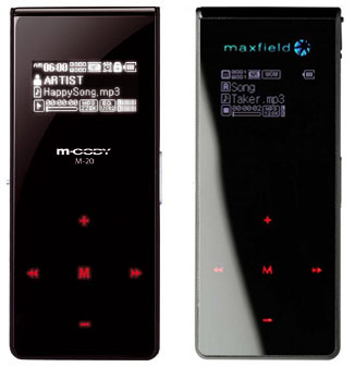 mcody m20 and maxfield max-sin - separated at birth?
