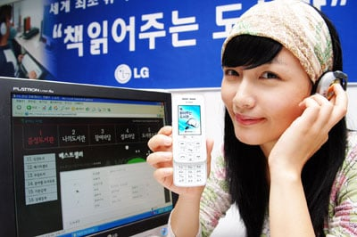 lg's lf1300 handset for the visually impaired