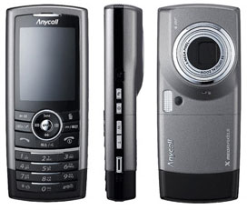samsung sch-b600 10Mp camera phone