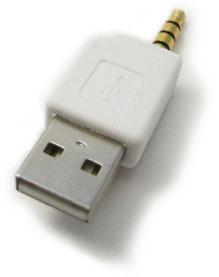 incipio usb 2g shuffle adaptor