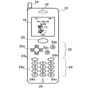 nintendo's patented 'nphone'