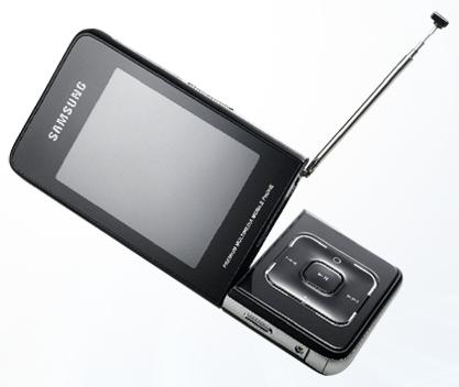 samsung ultra movie f510